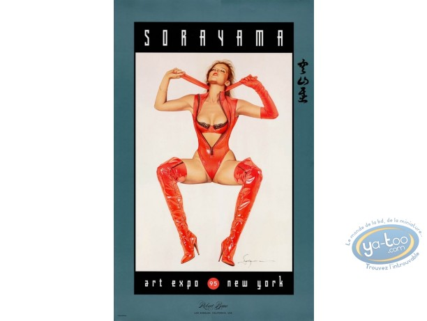 Affiche Offset, Art expo 95 New-York
