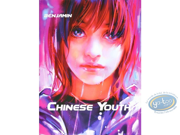 Affiche Offset, Chinese Youth : Set de 12 affiches