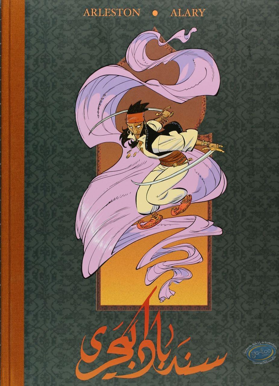 Edition spéciale, Sinbad : Le Cratère D'Alexandrie (brun)