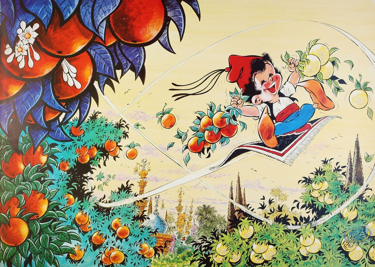Affiche Offset, Foufi : Oranges