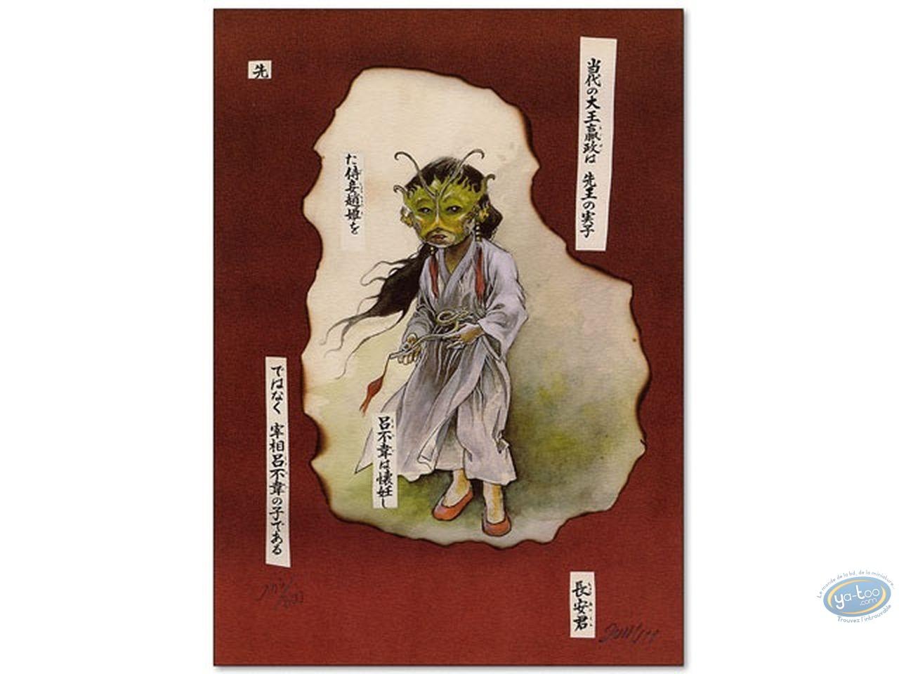 Ex-libris Offset, Jeune Fille et le Vent (La) : Femme au masque