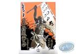 Affiche Sérigraphie, 7 Samouraïs (Les) : Les 7 Samouraïs