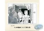Ex-libris Offset, Nuit Blanche : La loge