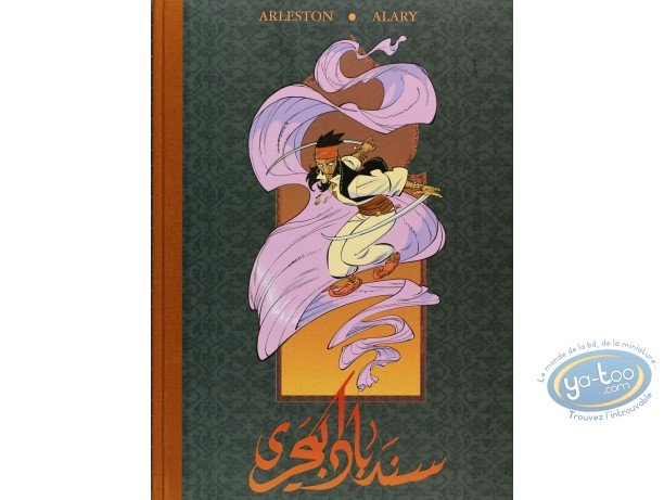 Special Edition, Sinbad : Le Cratere D'Alexandrie (variant)