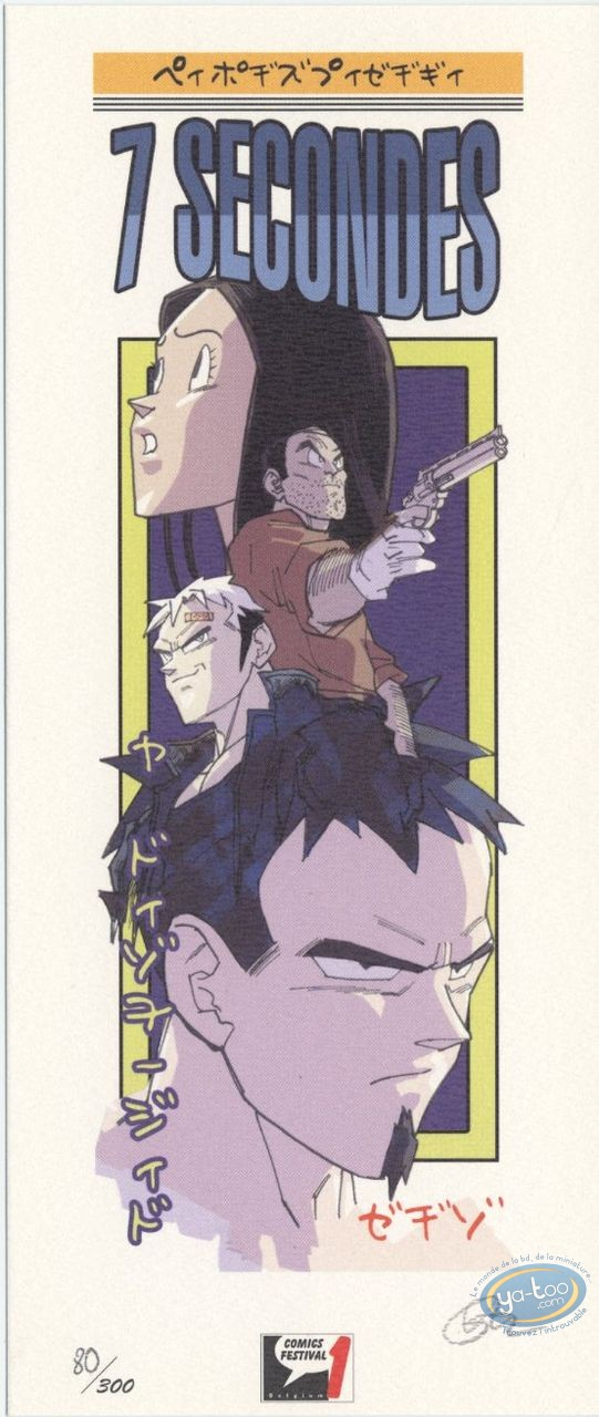 Bookplate Offset, 7 Secondes : Manga