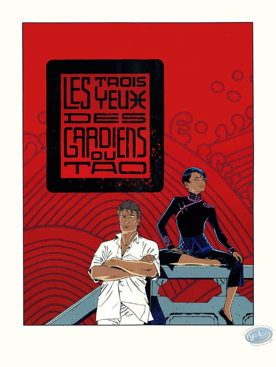 Serigraph Print, Largo Winch : The Tao Guardians' 3 eyes