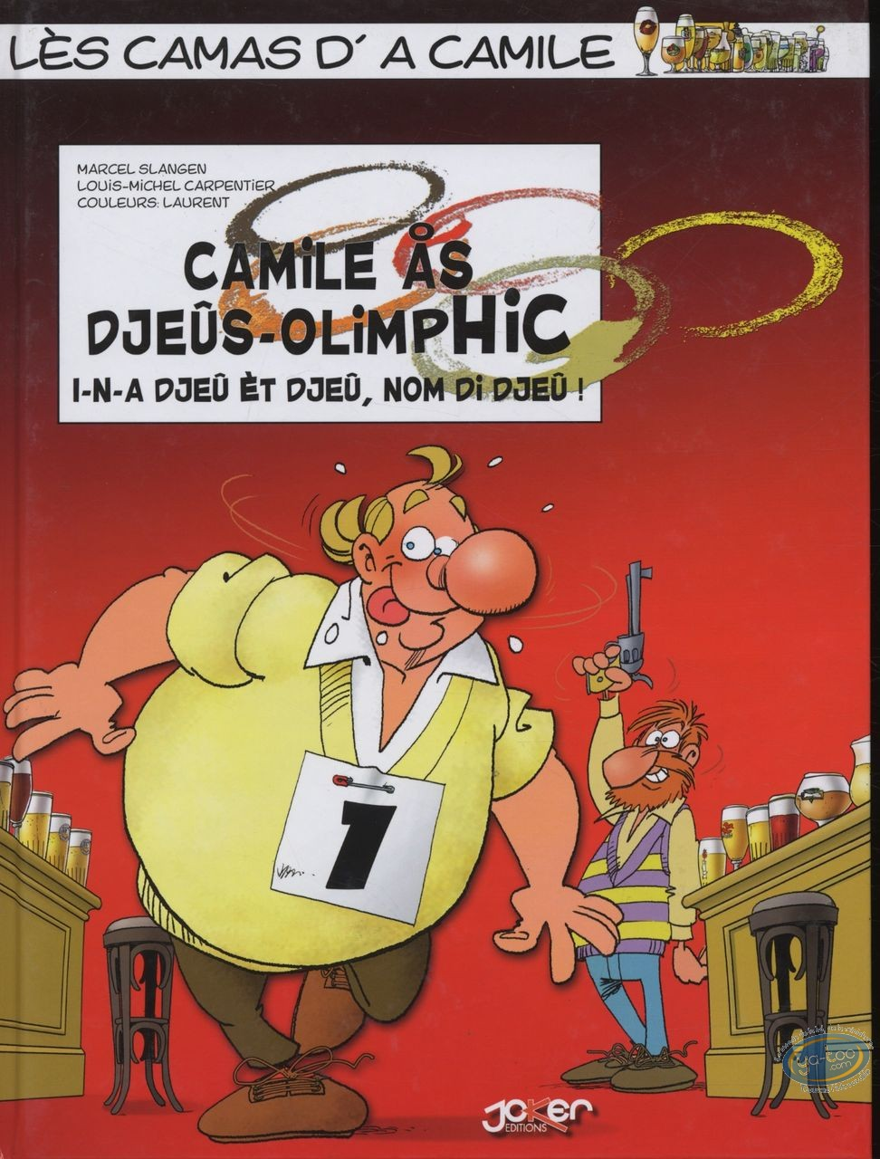 Reduced price European comic books, Poje :  Les Potes à Poje Poje aux Jeux Olympils - version Liegeoise (used)