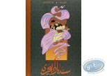 Special Edition, Sinbad : Le Cratère D'Alexandrie (brun)