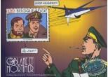 Stamp, Blake and Mortimer : The Swordfish