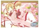 Offset Print, Cardcaptor Sakura : Cardcaptor Sakura 4