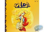 Listed European Comic Books, Filles de Soleil (Les) : Les Filles de Soleil
