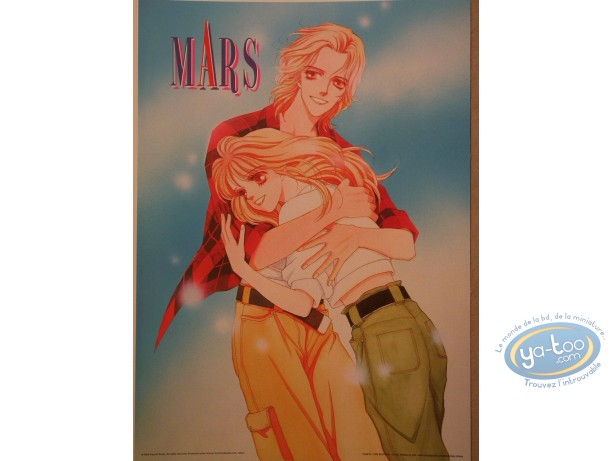 Affiche Offset, Mars : Couple