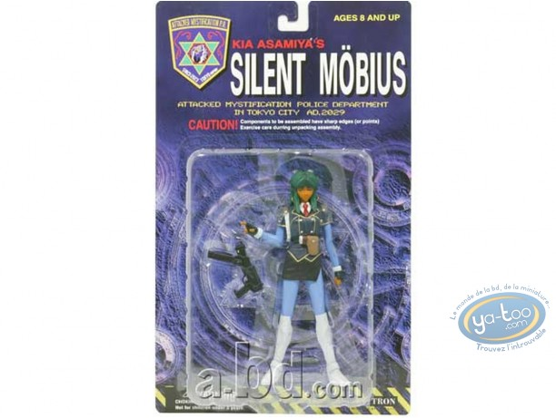 Action Figure, Silent Mobius : Kiddy Phenil