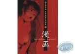 BD adultes, Manga érotique, Extrême Orient