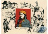 Ex-libris Sérigraphie, Galilée : Personnages