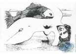 Ex-libris Offset, Dali : Femme et poisson