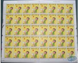Planche de 40 timbres, Gaston Lagaffe