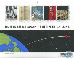 Planche de 5 timbres, Tintin et la lune, 2004