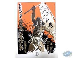 Les 7 Samourais