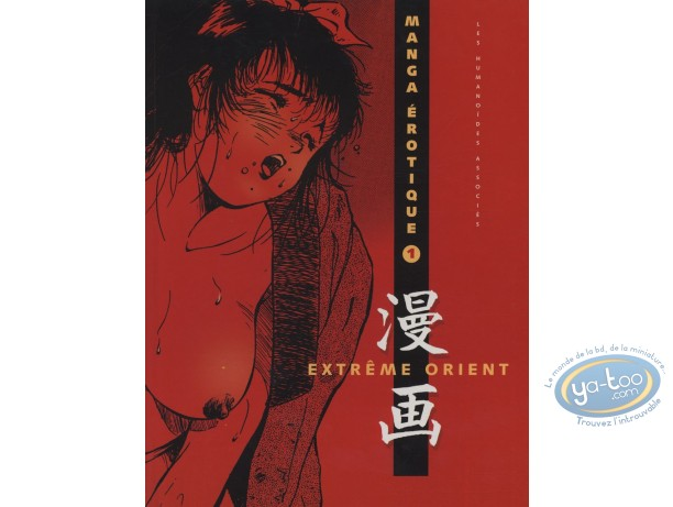 Adult European Comic Books, Manga érotique