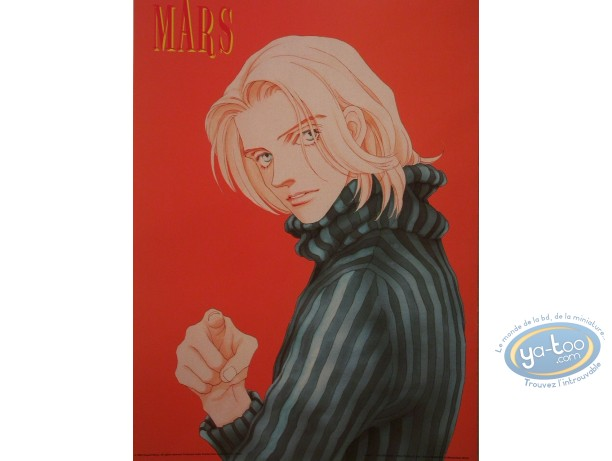 Offset Print, Mars : You