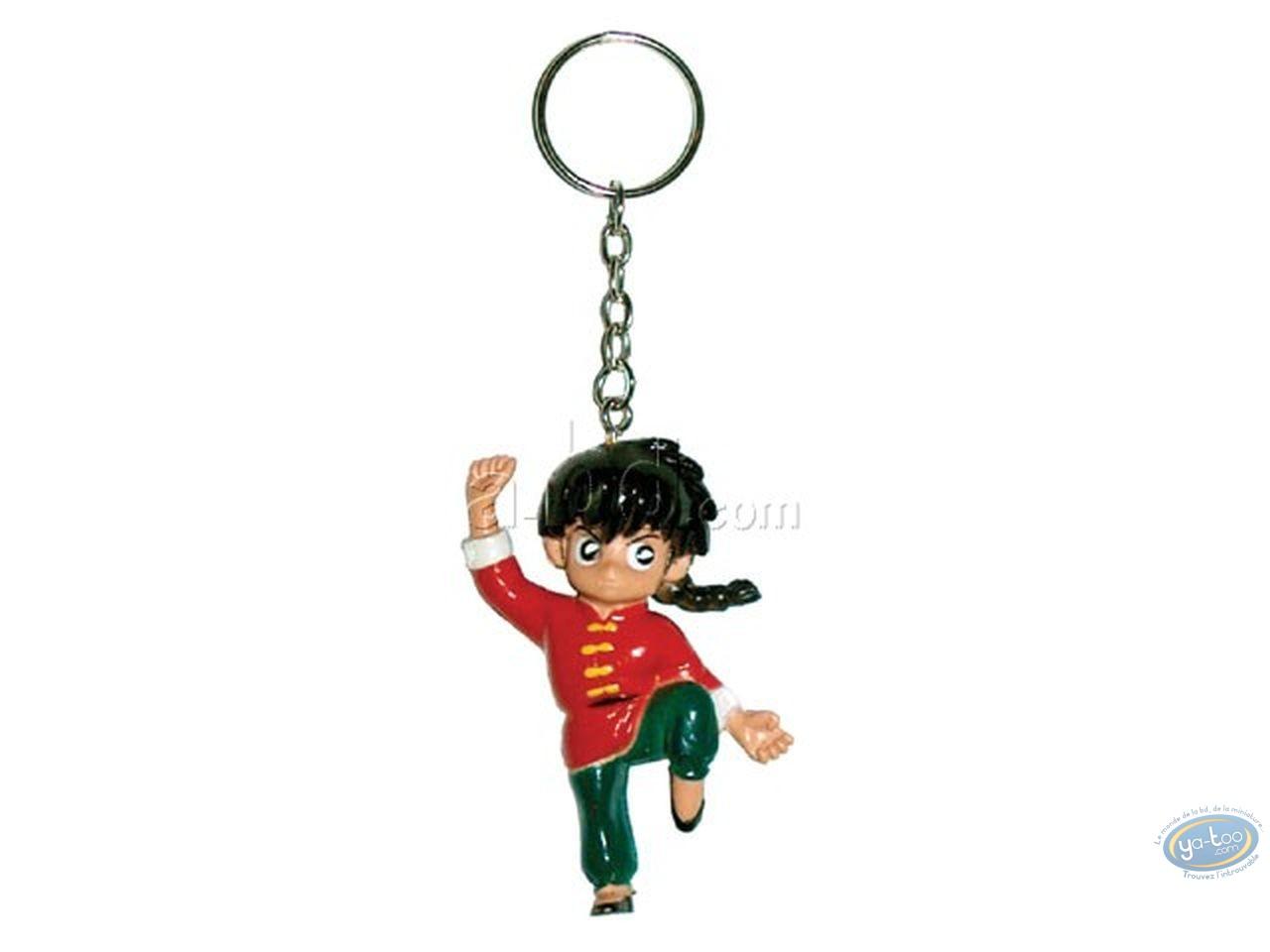 Keyring, Ranma 1/2 : Key ring, Ranma 1/2 : Saotome Ranma boy