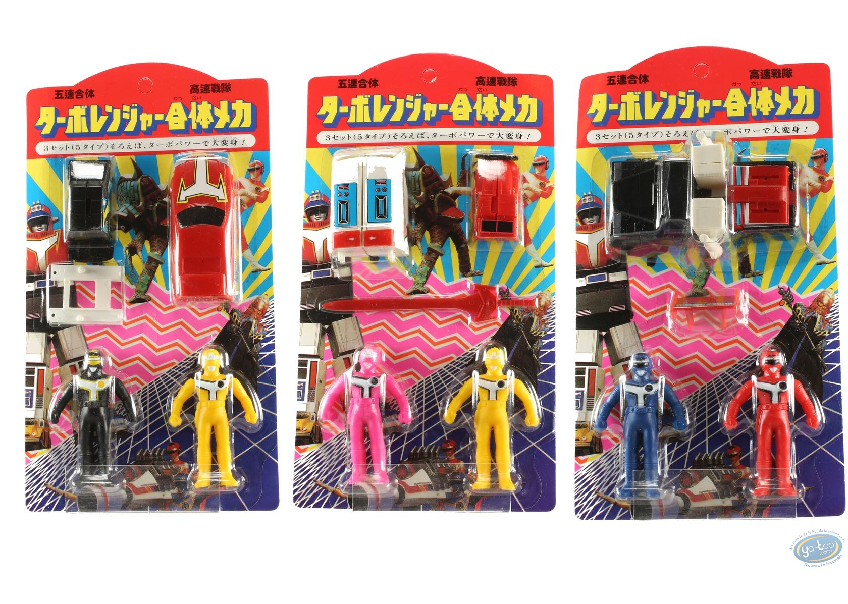Action Figure, Power Rangers : Power Rangers import Taiwan 3 blisters