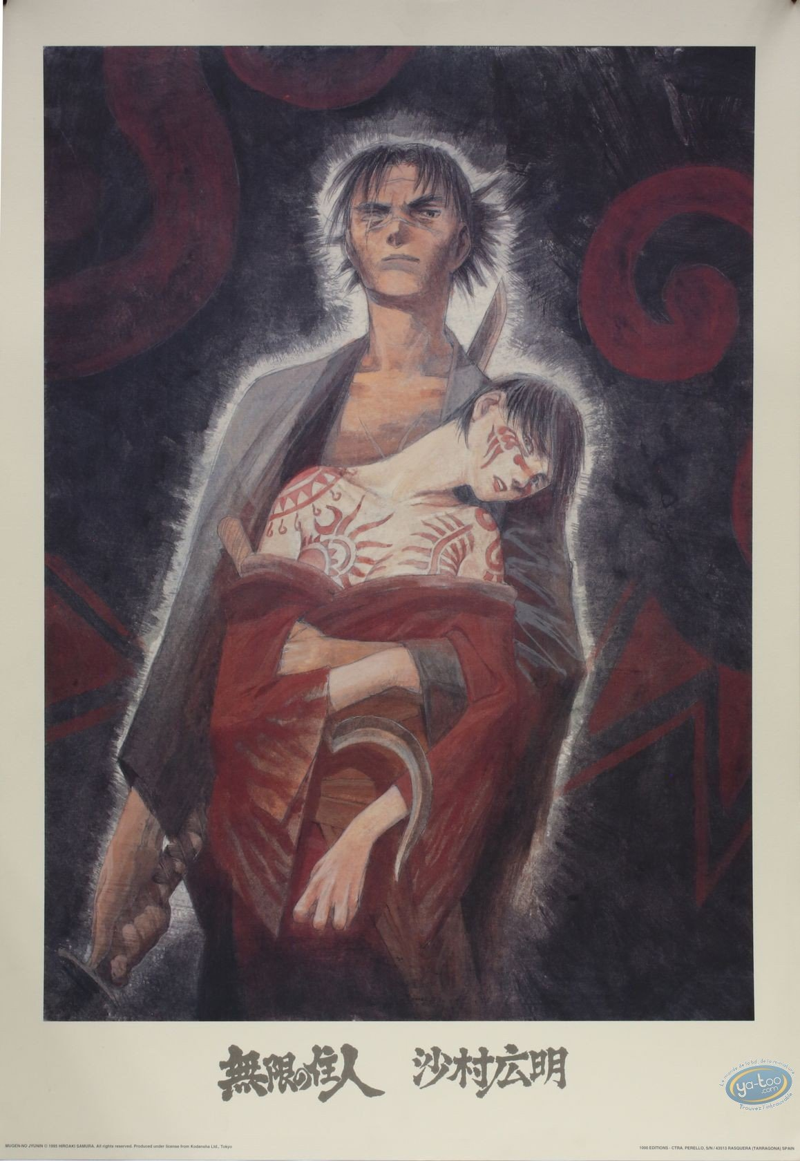Offset Print, Blade of the Immortal : Blade of the Immortal 2