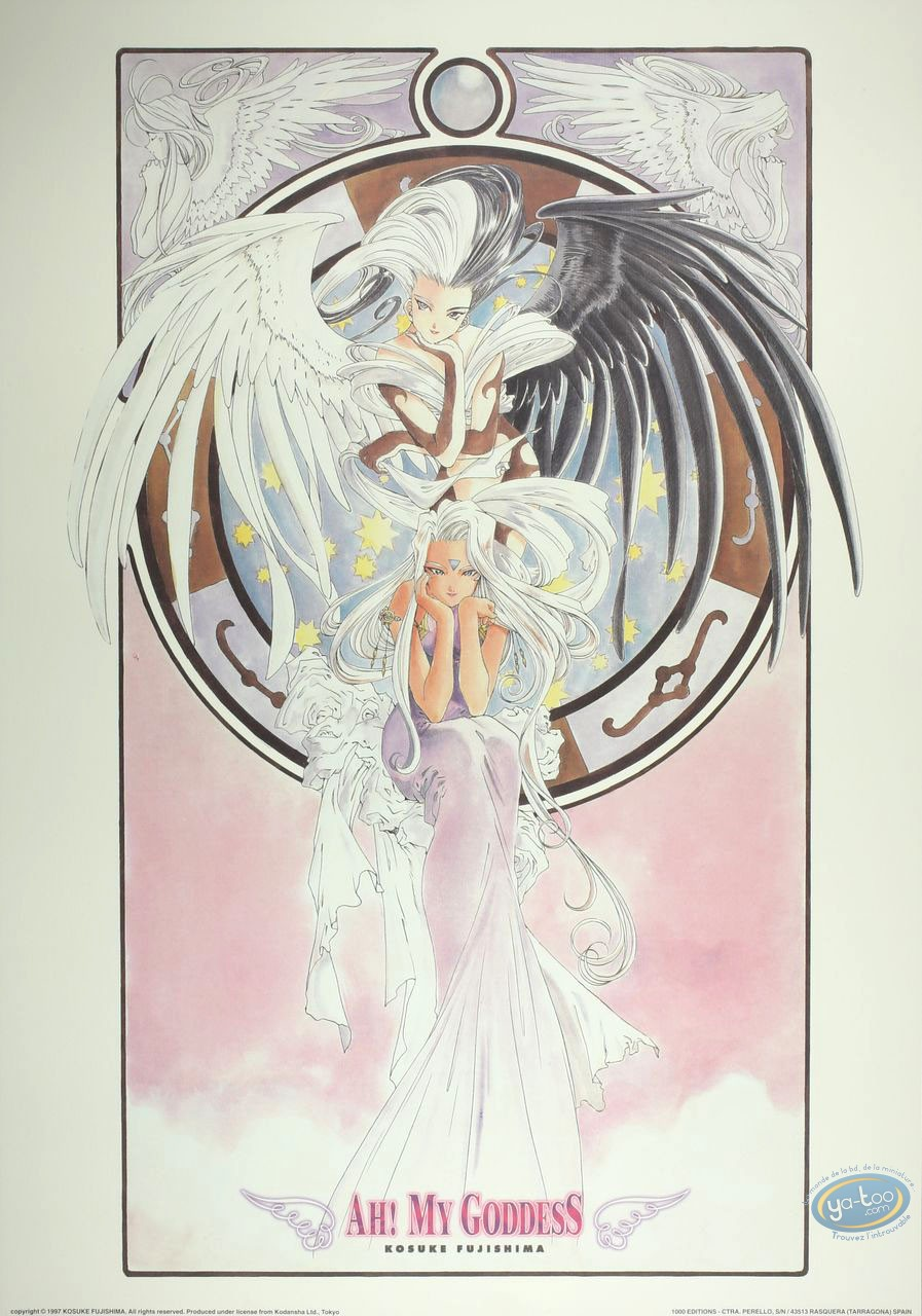 Offset Print, Ah My Goddess : Ah ! My Goddess 7