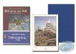 Limited First Edition, 20 ans en 45 : J'avais 20 ans en 45' (deep blue) - (Limited edition)