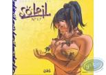 European Comic Books, Filles de Soleil (Les) : Les Filles de Soleil volume 17