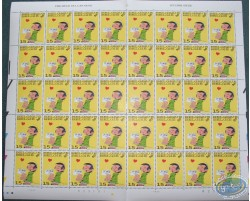 40 stamps sheet